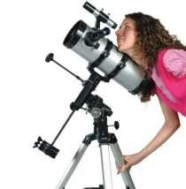 Телескоп мощный 300 кратный, в Челябинске