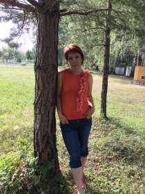Оксана, 38 лет, хочет познакомиться, в Челябинске