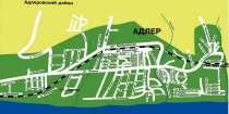 Продам участок земли 1,7 сотки под магазин в Адлере, в Адлере