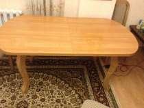 Продам стол для гостиной, в г.Астана