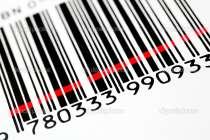 Зарегистрировать штрих код на продукцию, в Иркутске