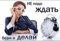 Требуются сотрудники в интернет проект, в г.Луга