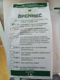 Премикс для телят (1-6 мес.) П 62-1, в Липецке