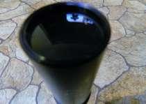 Зрительная труба, в Уфе