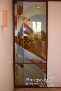 Межкомнатные элитные раздвижные двери, в Набережных Челнах