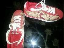 Новая обувь, в Краснодаре