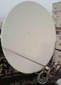 комплект спутникового ТВ Ямал, в Барнауле