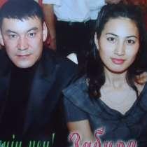 Асема, 35 лет, хочет пообщаться, в г.Павлодар