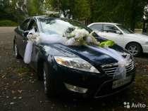 Украшения на свадебный автомобиль Барнаул, в Барнауле