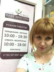 Косметика ручной работы, в г.Астана
