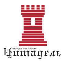 Смена директора, учредителя, смена юридического адреса, в г.Днепропетровск