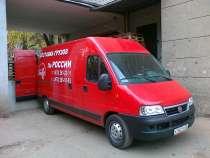 Перевозка грузов, ответ хранение, курьерская доставка, в Воронеже