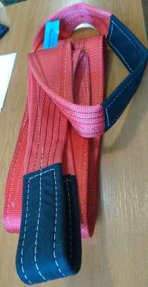 Продам текстильный строп (СТП) 5 тонны 3 метра, в г.Кривой Рог