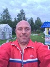 Виталий, 46 лет, хочет найти новых друзей, в Красноярске