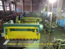 Капитальный ремонт гильотинных ножниц Н3118, в Орле