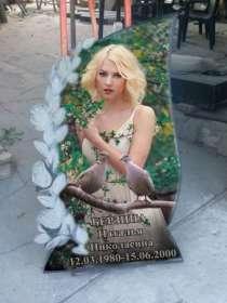 Памятники и надгробия из натурального гранита, в г.Чехов