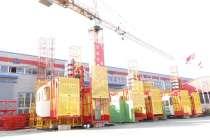 Электронная машина для строительства под заказ, в г.Пекин