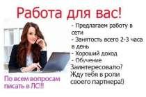 Специалист по развитию интернет-магазина, в г.Никольское