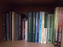 Учебники и пособия, в Москве