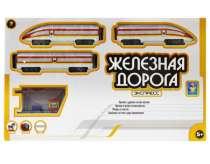 Железная дорога ястреб 420 мм высокоскоростной поезд, в Москве
