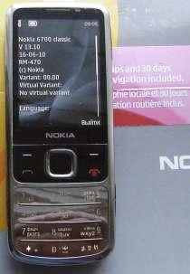 Nokia 6700 Classic -- хром, в Санкт-Петербурге