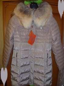 Женский пуховик- пальто, в Старом Осколе