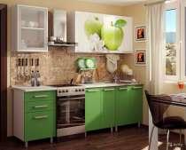 Продам красивую яркую кухню, в Твери