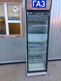 Холодильник, в г.Самара