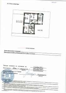 Продам комнату, ул. Благодатная д 53, в Санкт-Петербурге