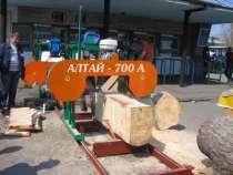 Ленточная пилорама Алтай 700 (бензиновая), в Красноярске