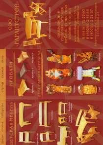 Продажа деревянных дверей, окон и пр. собственное производс, в Александрове