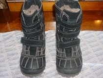 Обувь, в Клине