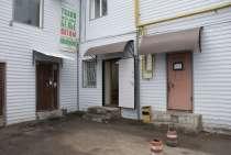 Офисное помещение, 32 м², в Саратове