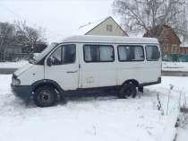 Продам ГАЗ-322132, 2002г., в г.Серебряные Пруды