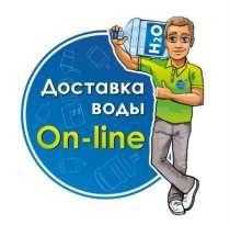 Доставка воды online, в Смоленске