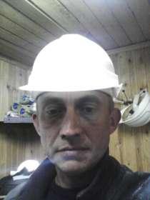 Вячеслав, 44 года, хочет познакомиться, в Санкт-Петербурге