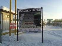 Автосервис грузовой, в Челябинске
