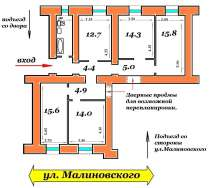 Продам 4х комнатную квартиру, в Красноярске
