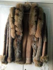 Дубленка натуральная из меха ламы и лисы, в г.Кривой Рог