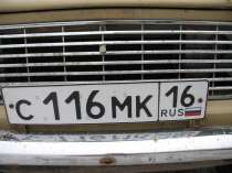 Авто, в Казани