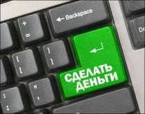 Информационный менеджер, в Санкт-Петербурге