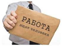 Консультант по продукции, в г.Гремячинск