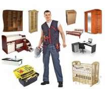 Сборка, разборка, ремонт мебели, в Новосибирске