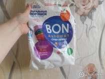 Стиральный порошок BON, в Омске