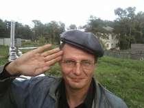 Александр, 39 лет, хочет пообщаться, в Хабаровске