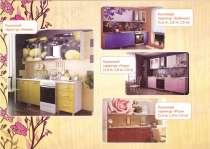 Кухонные гарнитуры эконом-класса, в Сочи