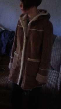 Пальто зимнее размер 44, в г.Кривой Рог