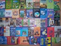 Любые программы и авторы 5-8 и другие классы ФГОС и не ФГОС, в Воронеже