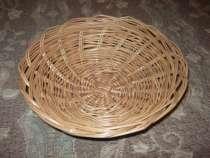 Плетеные изделия из лозы, в Саратове