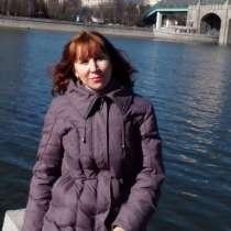 Репетитор-практик по бухгалтерскому учету, и 1С, в Москве